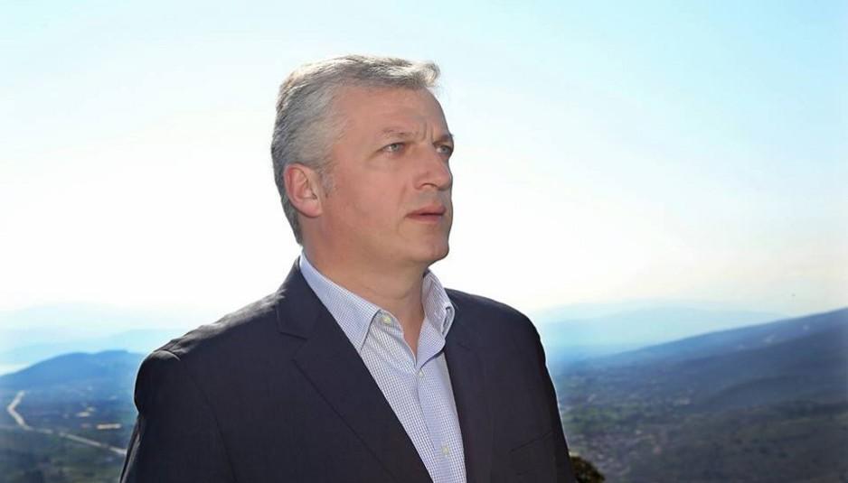 Michalis Pliakos1