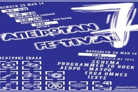 apeirotan_festival1