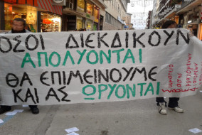 bruno dianomeas1