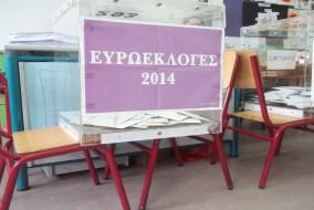 kalph euroekloges 2014