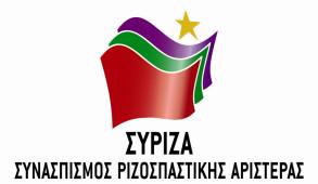 logo_syriza