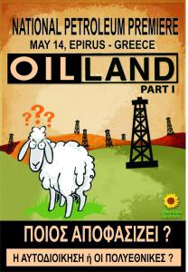 OIL LAND
