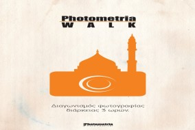 Photometria Walk-teliko1