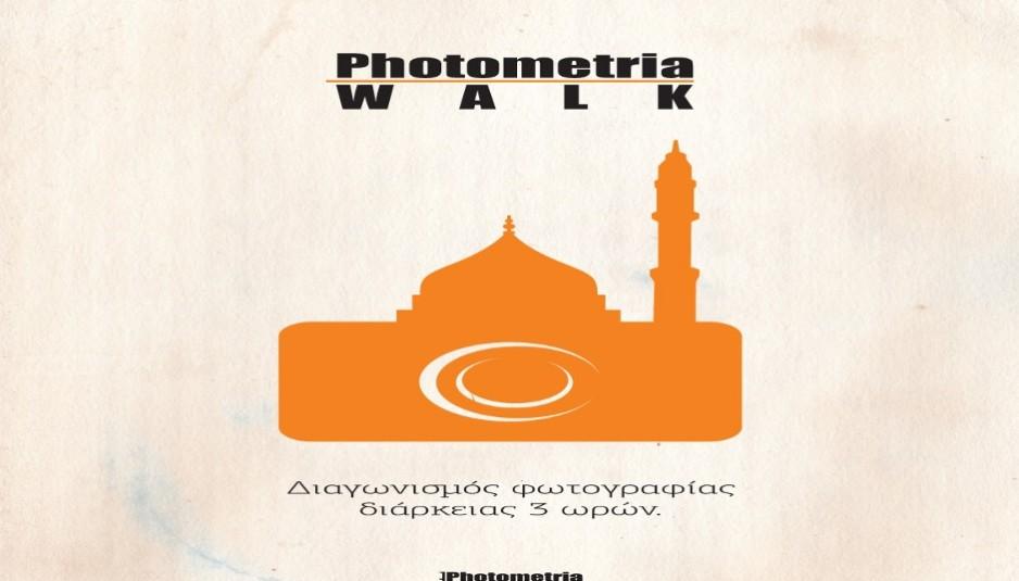 Photometria Walk-teliko1