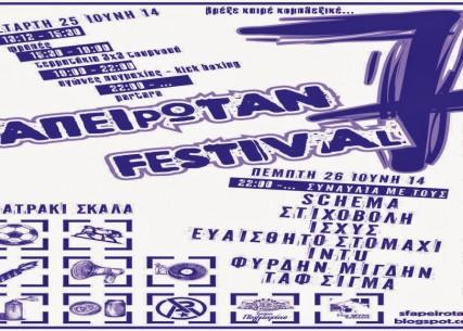 apeirotan_afisa1