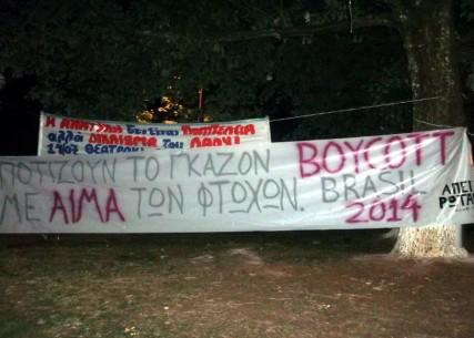 apeirwtan boycott1