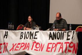 biome2