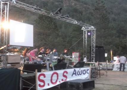 camping_aoos