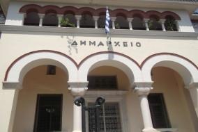 dimarxeio1