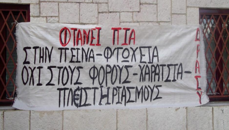 drasy_xaratsia
