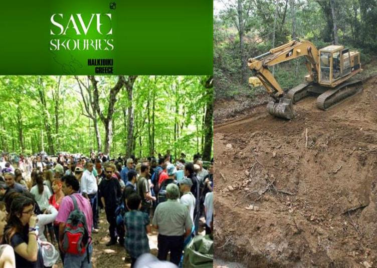save_skouries1