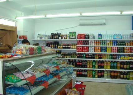 super_market