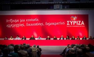 syriza_synedrio