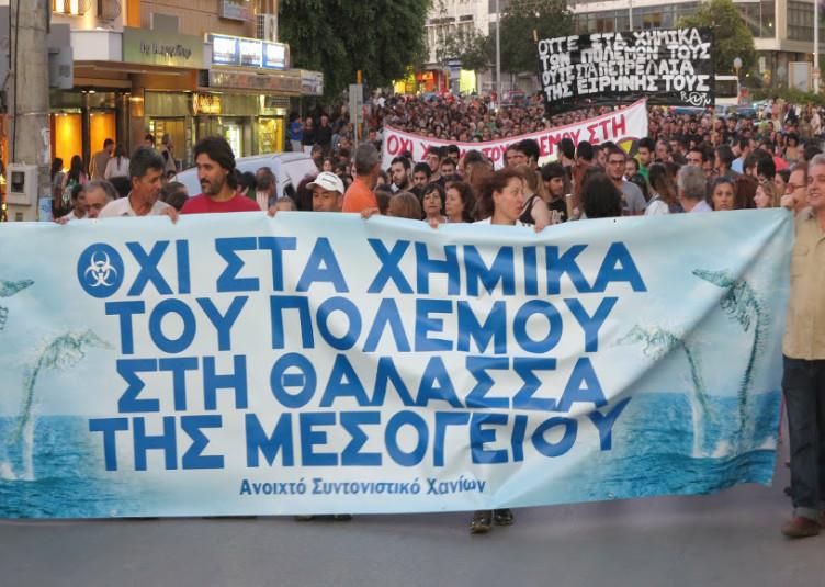 xania_xhmika