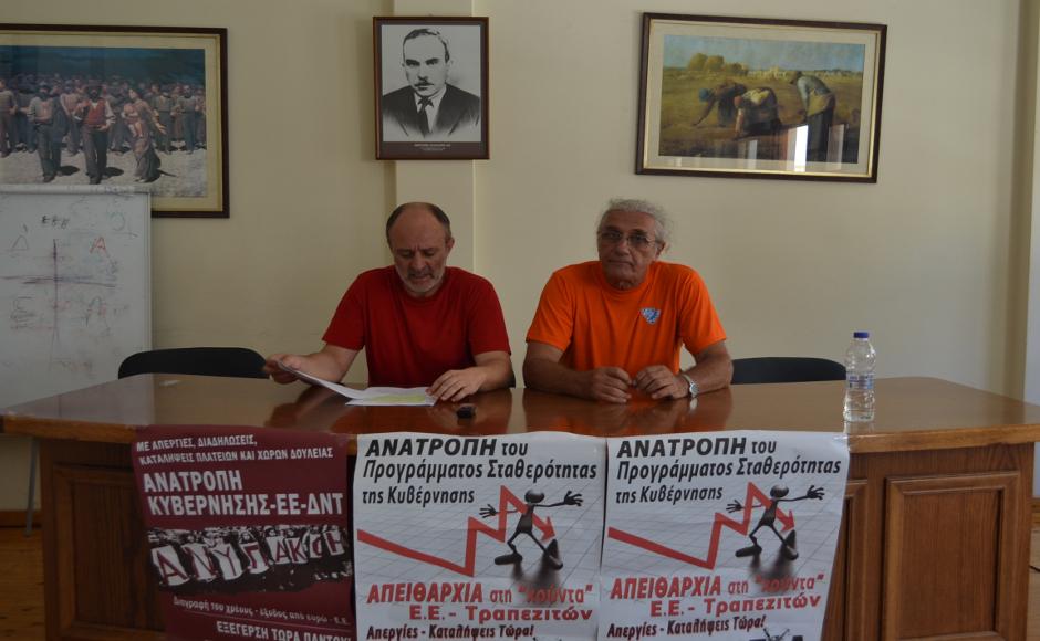 antarsia_antonopoulos_preveza
