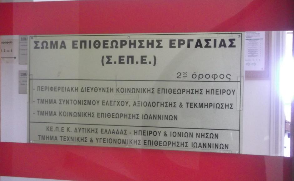 epitheorisi_ergasias
