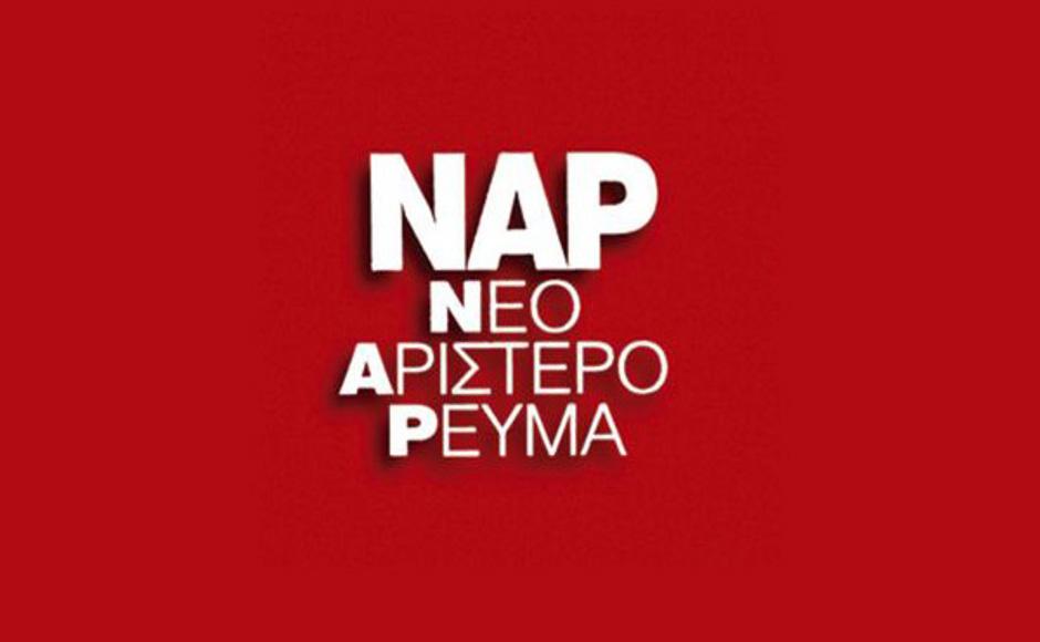 nar_logotypo
