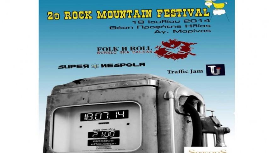 rock mountain1