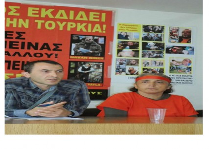 tourkia_antarsya_erkan