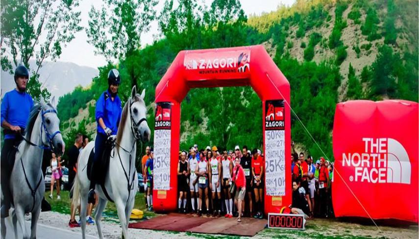 zagori_mountain_running