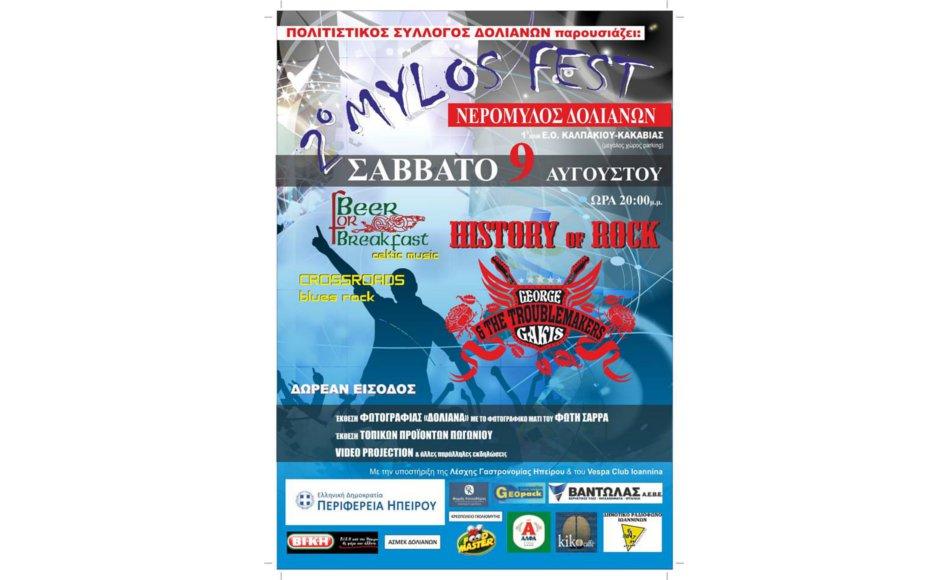 2o Mylos fest poster1