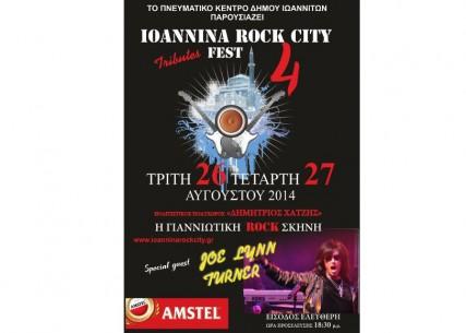 ioannina rock fest1