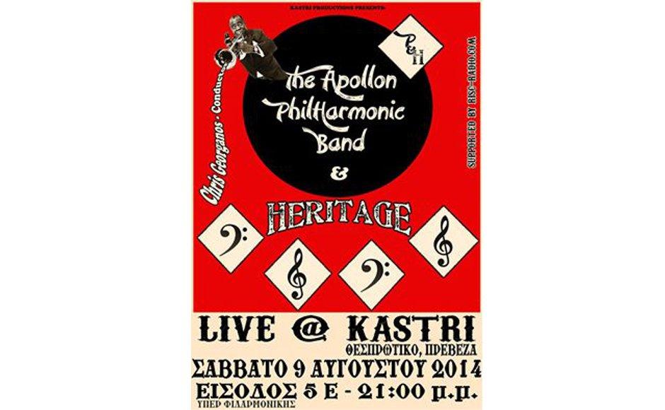 live kastri1