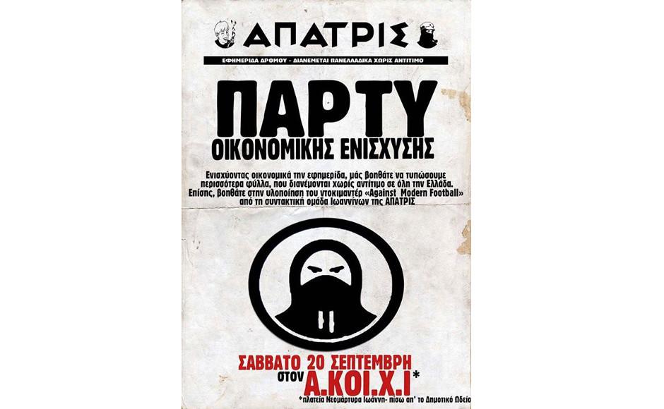 apatris_party