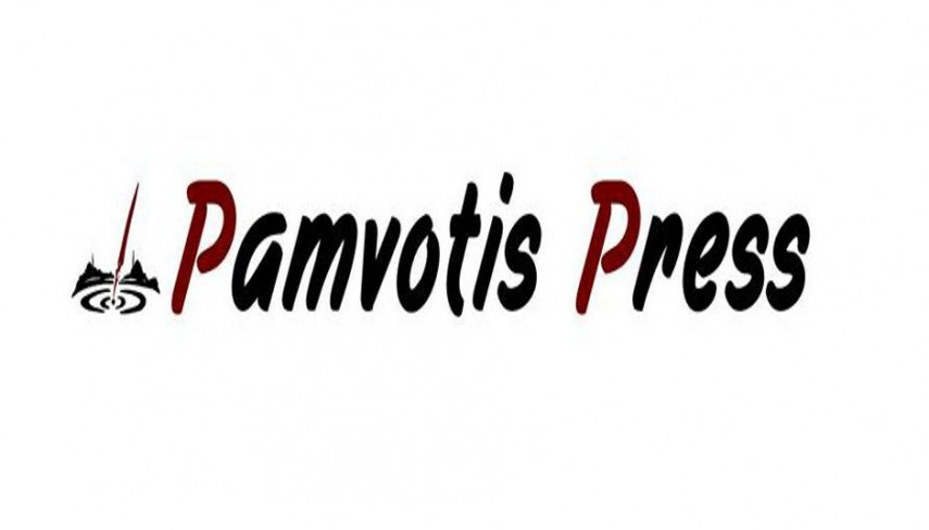 pamvotis_logo22