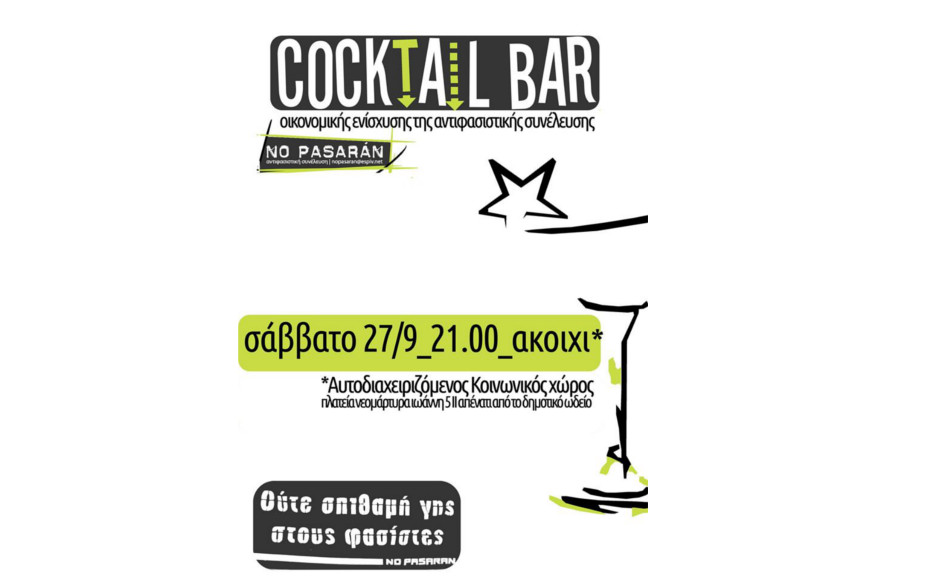 party_antifa_akoixi