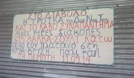 periptero_troika