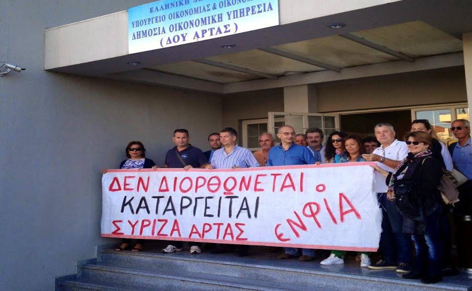 syriza_arta_enfia24092014