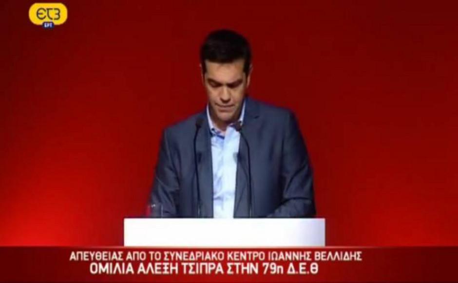 tsipras_thessaloniki