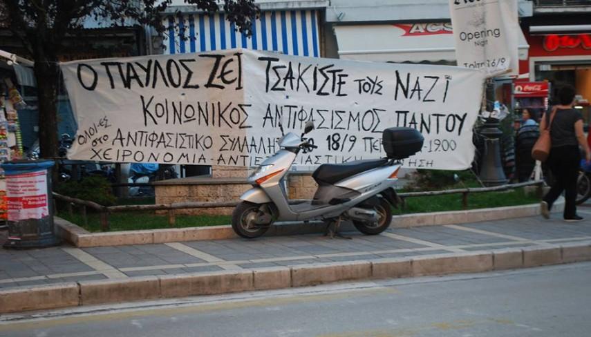 xeironomia_antifa