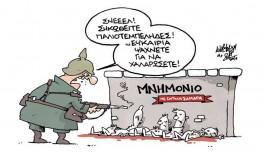 anastasiou_skitso_tempelides
