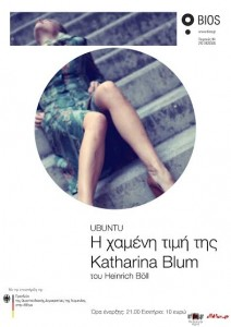 katerina_blum