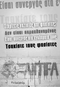 oulaloum_antifa