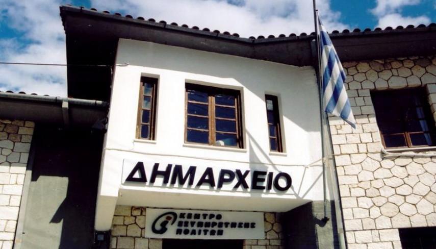 pramanta_dimarxeio_tzoymerka
