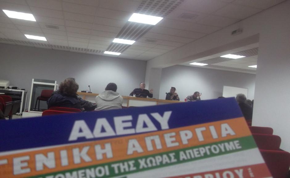 adedy_siskepsi
