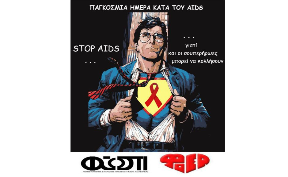 aids_fospi1