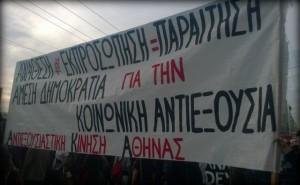ak_polytexneio2014