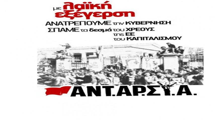 antarsya_thesprotias