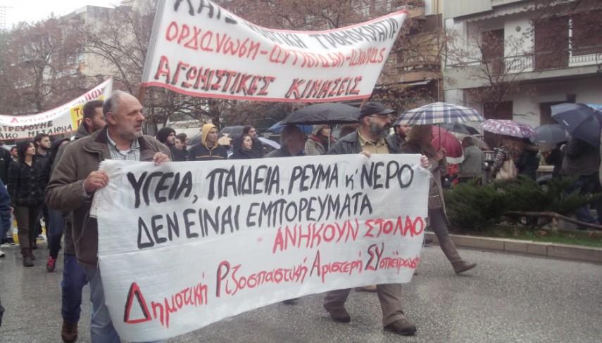 drasy_apergia