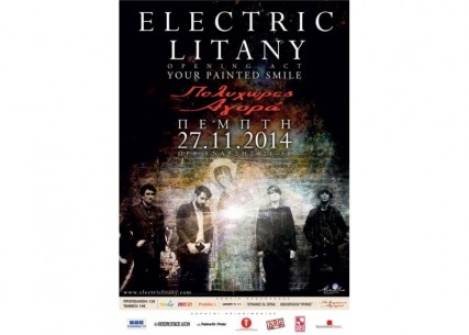 electric_litany_poster1