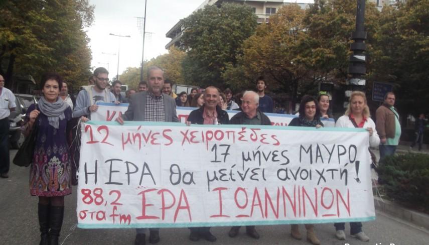 era_poreia_noemvris
