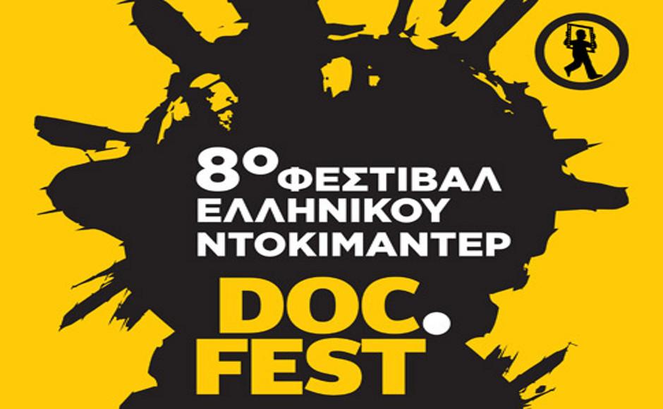 festival_ntokimanter_chalkida