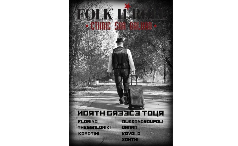 folknroll tour poster1