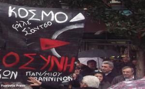 kapsalis_albanis