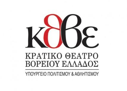 logo_ntng1