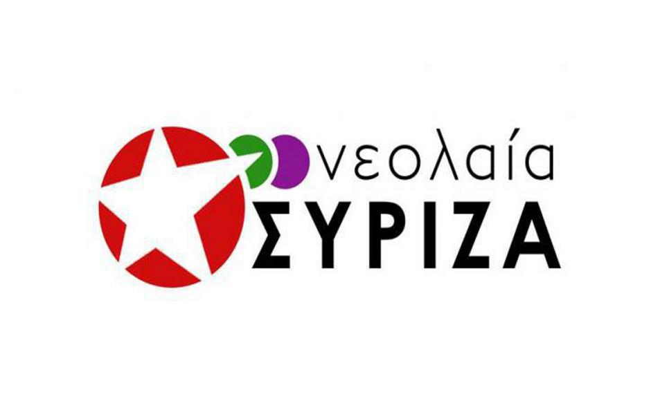 neolaia_syriza1